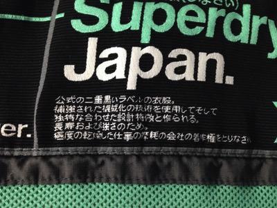 superdry7